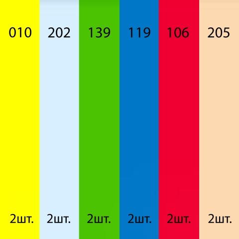 Fotokvant Color Kit (3245) набор №1 цветных гелевых фильтров 30x30 см