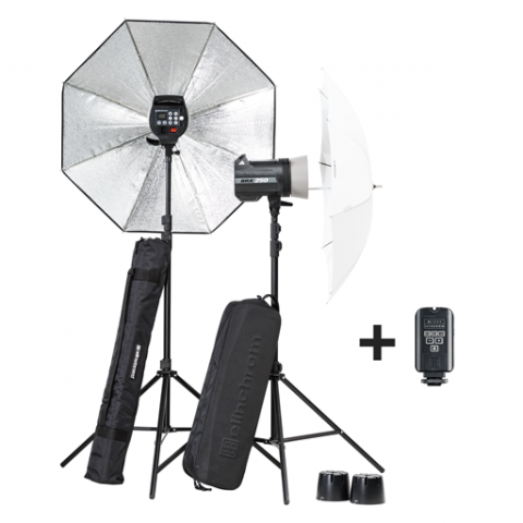 Elinchrom Umbrella BRX 250/250 (20748,2) комплект