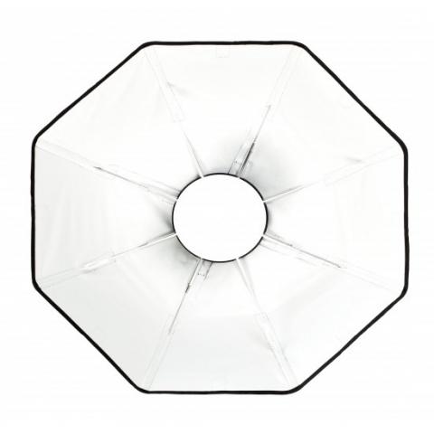 Profoto OCF Beauty Dish White 2' (101220) складная портретная тарелка белая