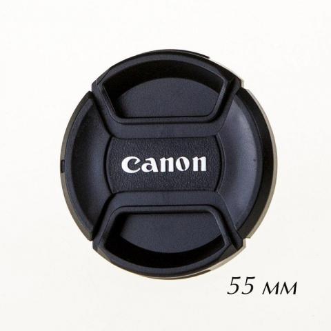 Fotokvant CAP-55-Canon крышка для объектива 55 мм