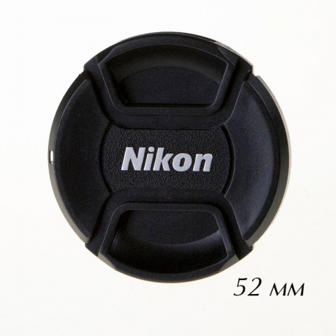 Fotokvant CAP-52-Nikon крышка для объектива 52 мм