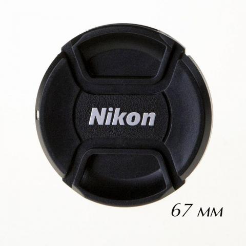 Fotokvant CAP-67-Nikon крышка для объектива 67 мм